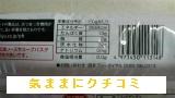 西友 みなさまのお墨付き 結束スパゲティ 1.4mm 100g×5束入 画像③