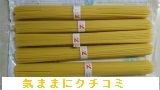 西友 みなさまのお墨付き 結束スパゲティ 1.6mm 100g×5束入 画像 (5)
