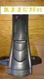 boltz 2wayコードレスハンディクリーナー  充電部分 裏側 画像
