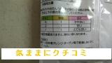 西友 みなさまのお墨付き 北海道産きな粉 8袋入 画像④