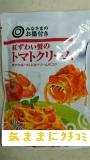 西友 みなさまのお墨付き 紅ずわい蟹のトマトクリーム 140g 画像