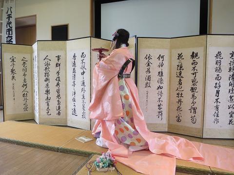 姫宮の御かたの童女に、裝束せさすべきよし - 京草子 雅な京都絵日記 ...