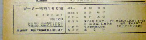16-582.jpg