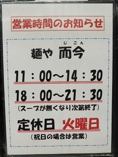 011_20170111001111abe.jpg