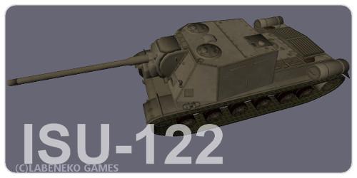Tab_ISU_122.jpg