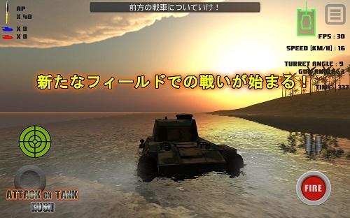 blog_sh_sea.jpg