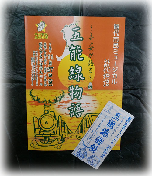 2016112719124610f.jpg
