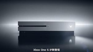 XboxOneS00.jpg