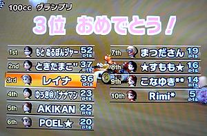 11m15momoka5.jpg