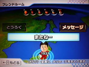 1gatu2419313.jpg