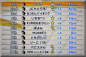 1m12imoko_2.jpg
