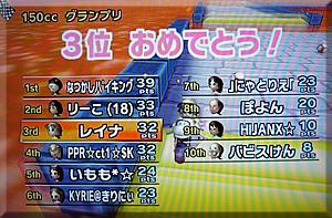 1m12imoko_3.jpg