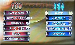 1m12imoko_4.jpg