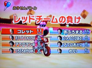 1m25omochi2.jpg