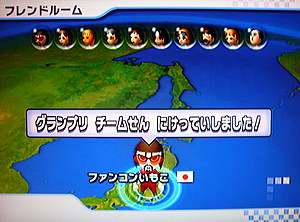 1m29omochi1.jpg