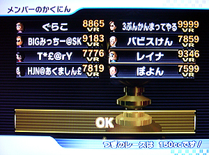 2m8gula1_2.jpg