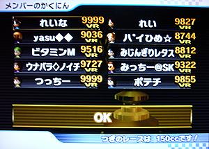 3m18mituboshi1.jpg