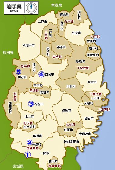 iwate_1.jpg