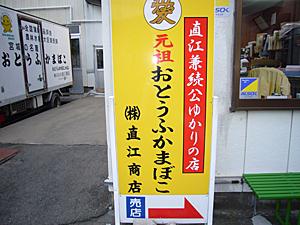 miyagi_6.jpg