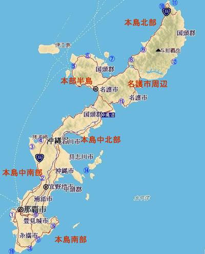 okinawan_28.jpg