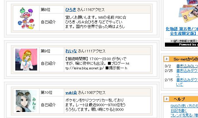 ranking1.jpg