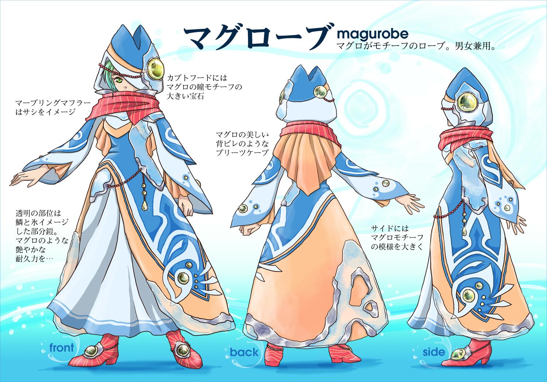 magurobe.jpg