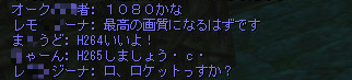 Shot00288.png