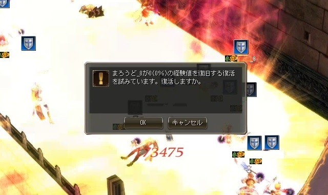 doragonbow_hit01.jpg