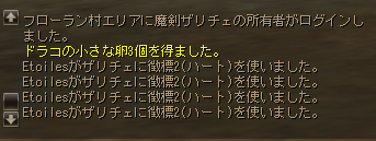 20161127-3-2.png