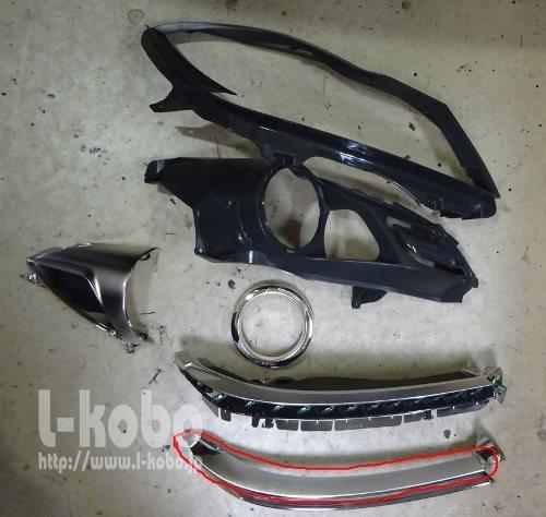 ベンツC63ヘッドライト加工3