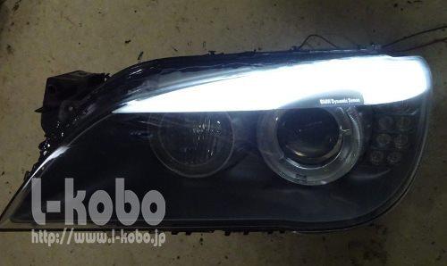 BMWヘッドライト加工