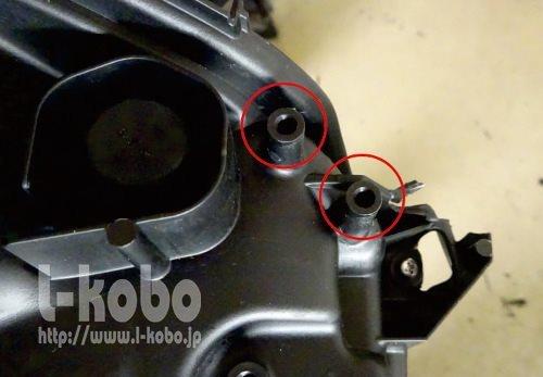 ヘッドライト補修ステー1