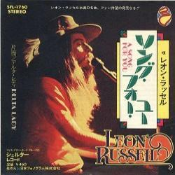 Leon Russell - A Song For You1