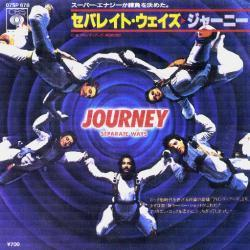 Journey - Separate Ways (Worlds Apart)2