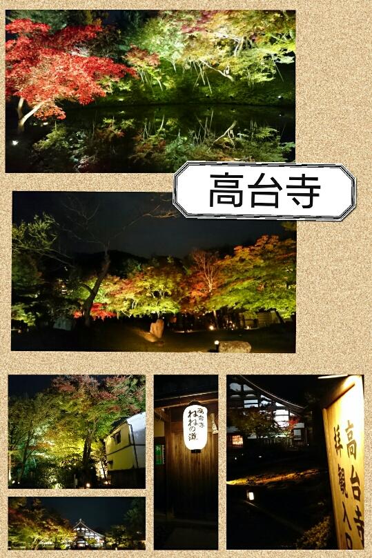 moblog_052756e4.jpg