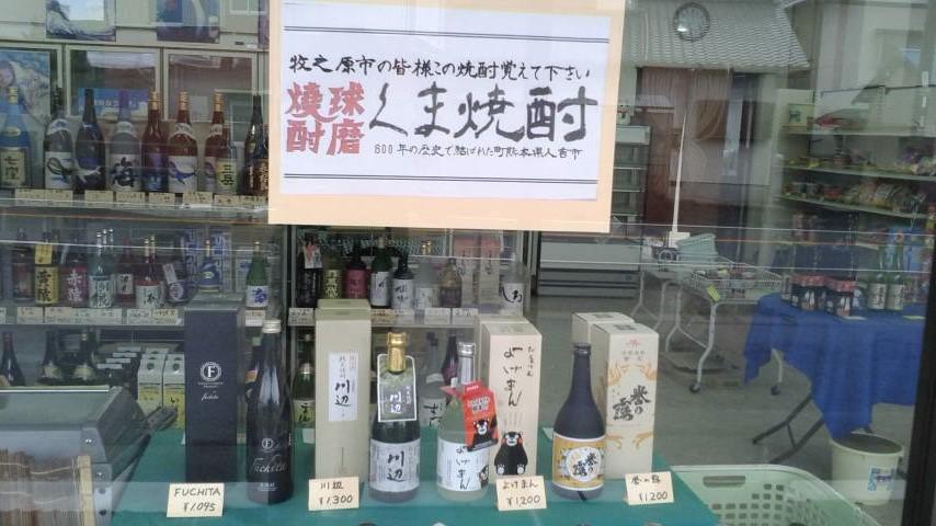 yasuisann-2016-12tuki.jpg