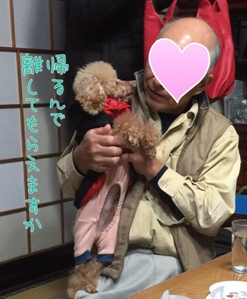 fc2blog_20170123234134c84.jpg