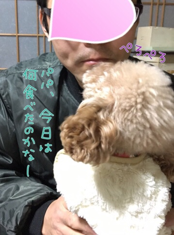 fc2blog_20170131215234d99.jpg