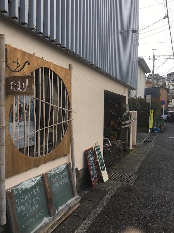 cafe_tamari_170114_1.jpg