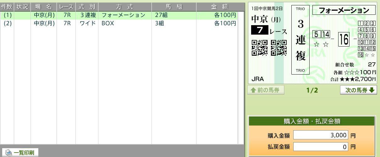 cy7h2901162.jpg
