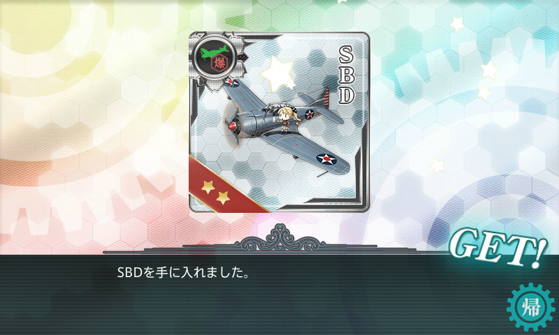kancolle_20161119-144040784.png