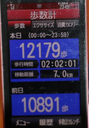 0A1A4296-1-8-1-9.jpg