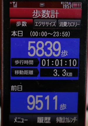 0A1A4744-1-14.jpg