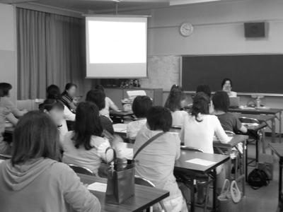 名古屋市 PTA教育セミナー 講師