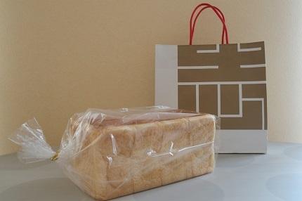 い志かわ 覚王山 食パン専門店