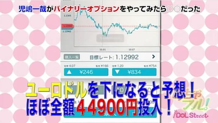 news_20161026_4.jpg