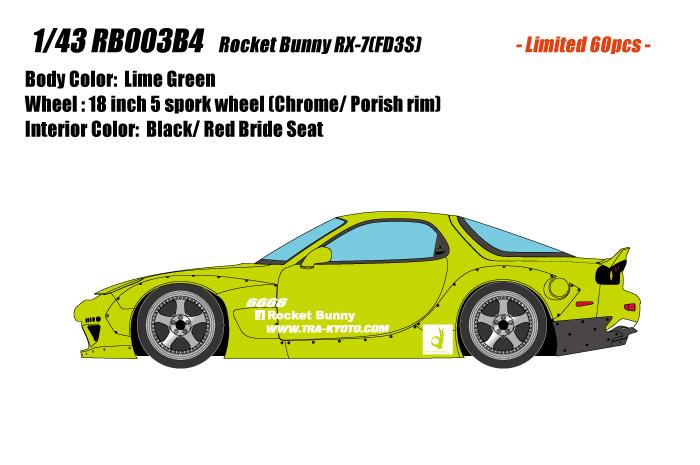 RB003B4-image.jpg