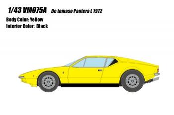 VM075A_image.jpg