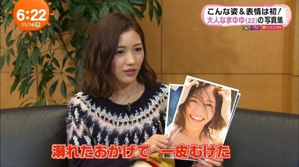 mezamashi (4)