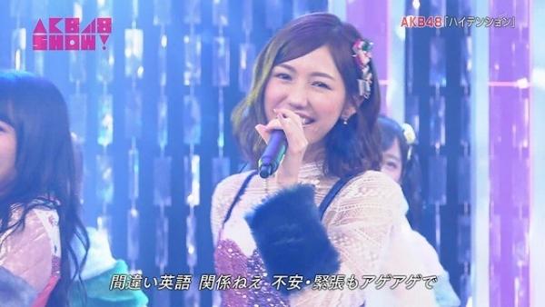 48show1 (10)